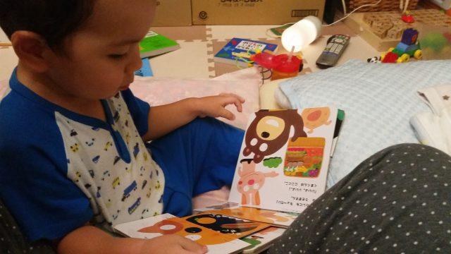 絵本 1歳 2歳